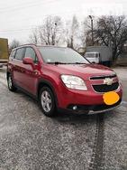 Chevrolet Orlando 06.09.2021