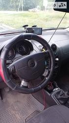 Chevrolet Alero 03.09.2021