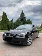 BMW 523 06.09.2021