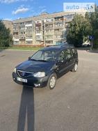 Dacia Logan MCV 06.09.2021