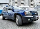 Chevrolet Trailblazer 06.09.2021