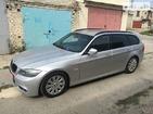 BMW M3 20.09.2021