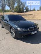 BMW 730 16.09.2021
