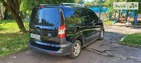 Ford Transit Courier 27.09.2021