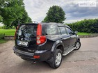 Great Wall Haval H5 14.09.2021