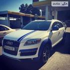 Audi Q7 20.09.2021