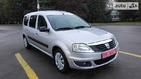 Dacia Logan MCV 23.09.2021