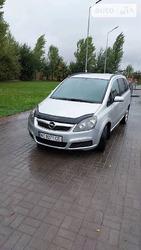 Opel Zafira Tourer 20.09.2021