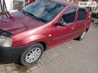 Dacia Logan 09.09.2021