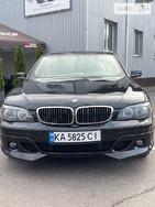 BMW 760 27.09.2021