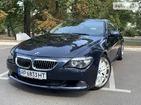 BMW 650 10.09.2021