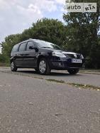 Dacia Logan MCV 24.09.2021