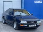Audi 90 07.09.2021