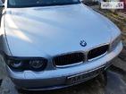 BMW 745 27.09.2021