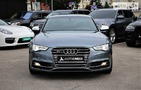 Audi S5 Coupe 24.09.2021