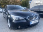 BMW 523 15.09.2021