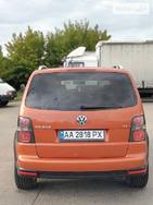 Volkswagen Touran 20.09.2021