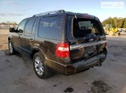 Ford Expedition 14.09.2021