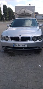 BMW 745 10.09.2021