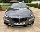 BMW 230 06.09.2021
