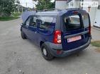 Dacia Logan MCV 21.09.2021