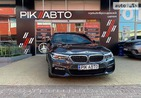 BMW 540 09.09.2021