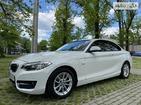 BMW 220 18.09.2021