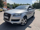 Audi Q7 11.09.2021