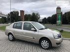 Renault Clio 20.09.2021