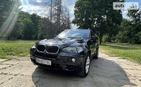 BMW X5 28.09.2021