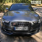 Audi S5 Coupe 15.09.2021