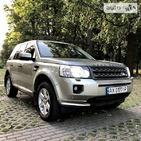 Land Rover Freelander 18.09.2021