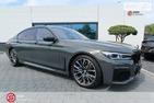 BMW 760 29.09.2021