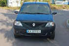 Dacia Logan 21.10.2021