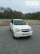 Chevrolet Captiva 21.10.2021