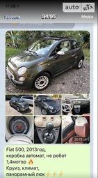 Fiat 500 18.10.2021