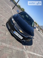 Chevrolet Impala 06.10.2021