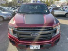 Ford F-150 12.10.2021