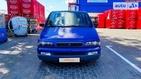 Fiat Ulysse 05.10.2021