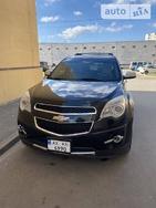 Chevrolet Equinox 16.10.2021