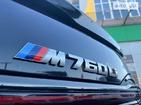 BMW 760 04.10.2021