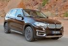 BMW X5 22.01.2017