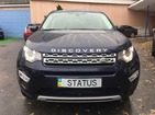 Land Rover Discovery Sport 24.10.2016