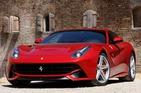 Ferrari F12 berlinetta 27.10.2016