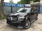 Mercedes-Benz GLS 500 22.10.2016