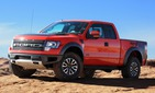 Ford F-150 28.02.2015