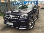 Mercedes-Benz GLS 500 09.12.2016