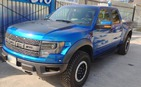 Ford F-150 01.11.2014