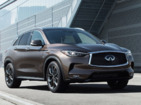 Infiniti QX50 2.0 AT Pure