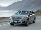 БМВ X5 2.0 AT (xDrive 40e) iPerformance